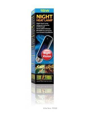 Naktinė lempa, 15 W