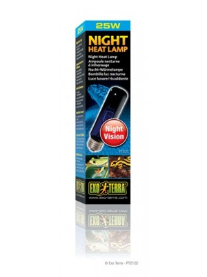 Naktinė lempa, 25 W