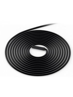 Šildantis kabelis 4.5 m, 25 W